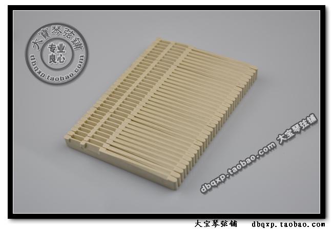 Колок Дабао музыкальных инструментов на заказ в Тайване для производства искусственного Кот мосту фортепиано подушку точное измерение