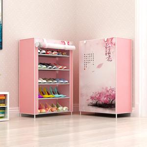 开迪 多层全景简易鞋柜 防尘带布罩收纳鞋架 多规格可自由拆装