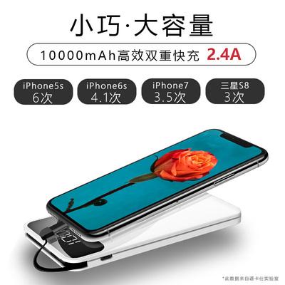 Blueqa/蓝强 自带线充电宝 超薄便携手机通用10000毫安移动电源6s苹果专用冲7
