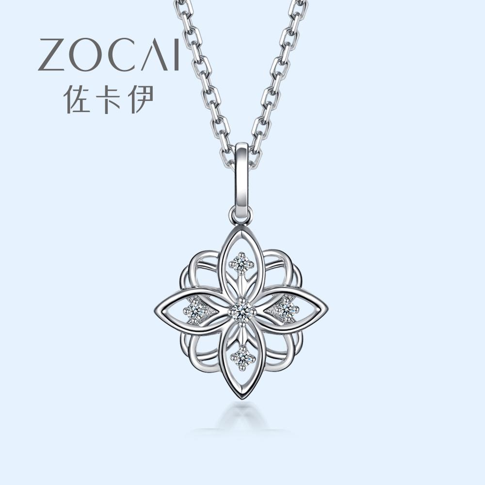 佐卡伊 樱花钻石吊坠白18K金时尚女款项坠送项链专柜正品珠宝首饰