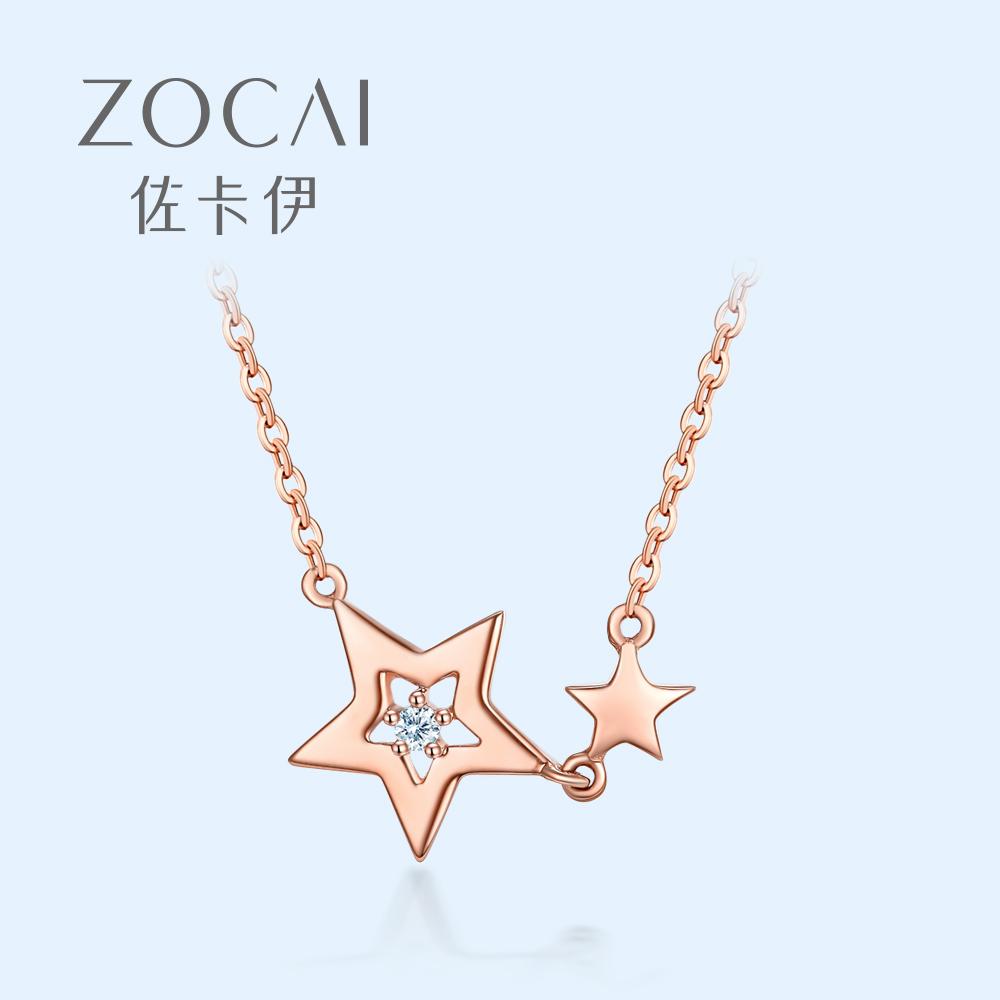 佐卡伊 繁星 玫瑰18k金星星钻石项链女款彩金吊坠锁骨链珠宝链牌