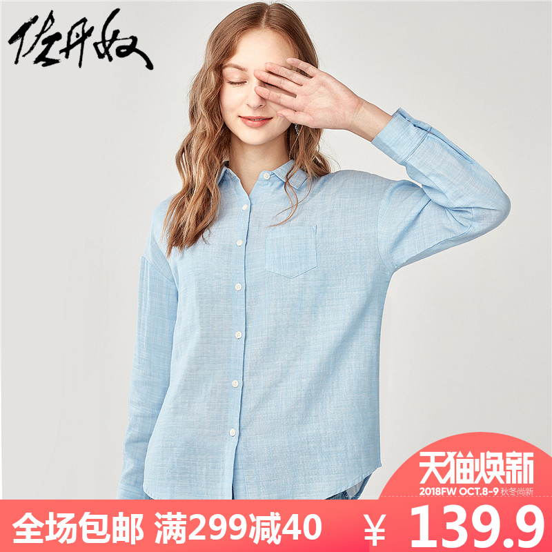 佐丹奴长袖衬衫 女早秋2018新款纯棉衬衣 女式单袋蓝衬衫05348120