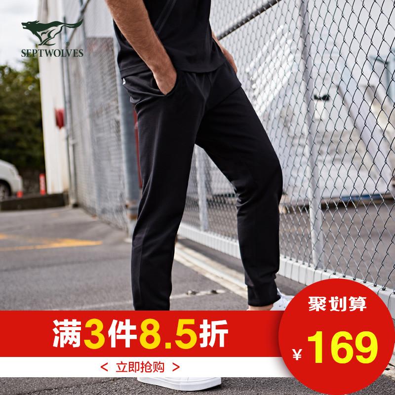 七匹狼户外针织休闲裤时尚青年男士运动针织长裤男