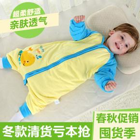 婴儿分腿式睡袋