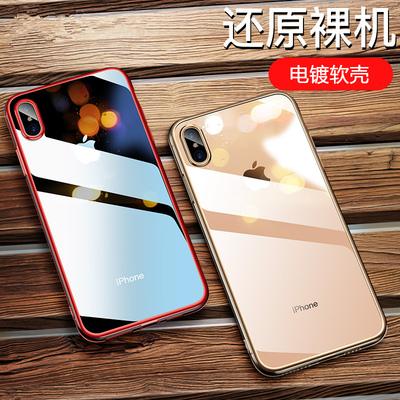 苹果x手机壳xs新款iphone苹果xs max手机壳透明男女硅胶xsmax软套防摔图片