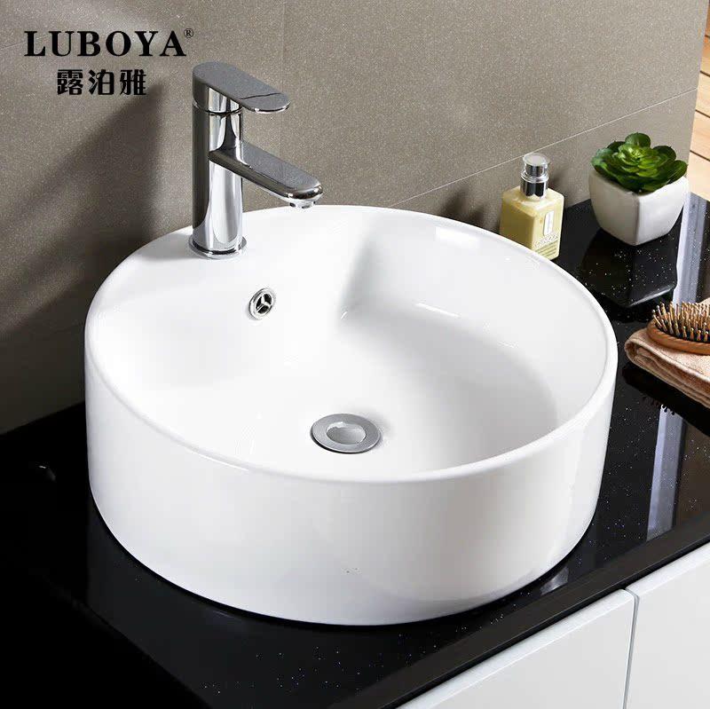 露泊雅洗手盆彩色陶瓷台上盆LBY-3001