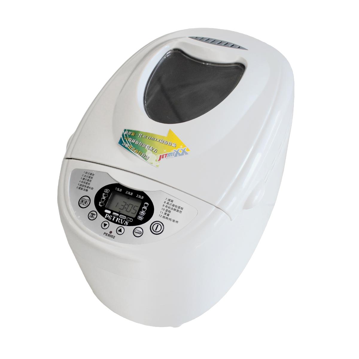 Petrus-柏翠 PE8002家用全自动面包机大容量双搅拌刀多功能智能