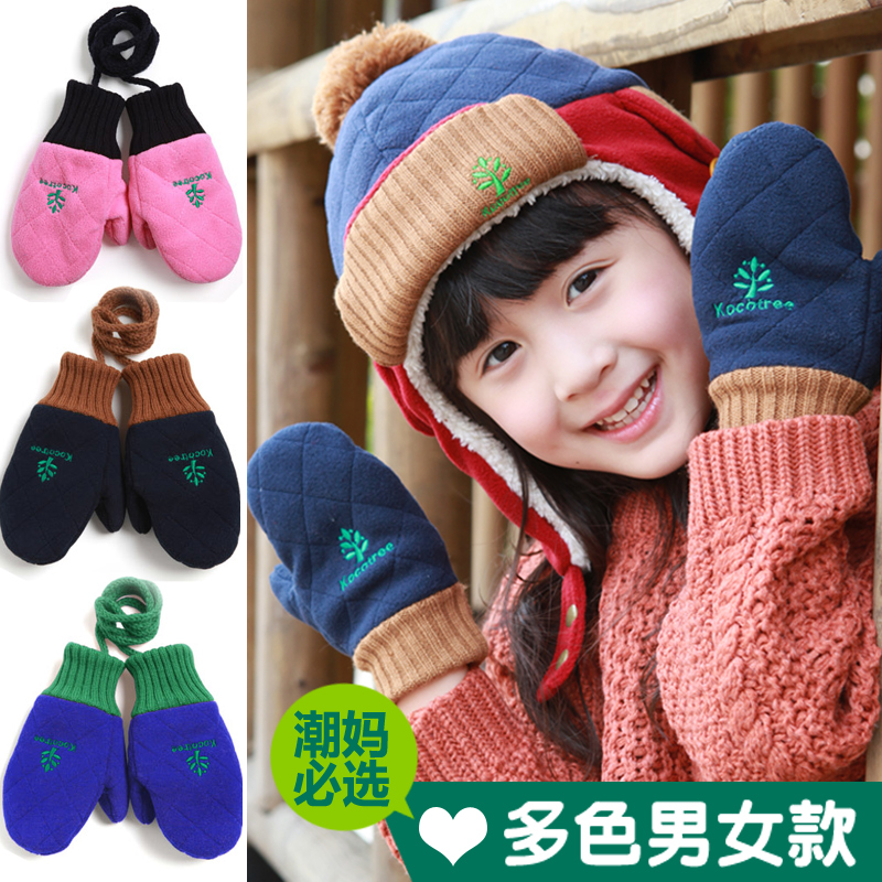 Перчатки детские Kocotree kq12056 Kk