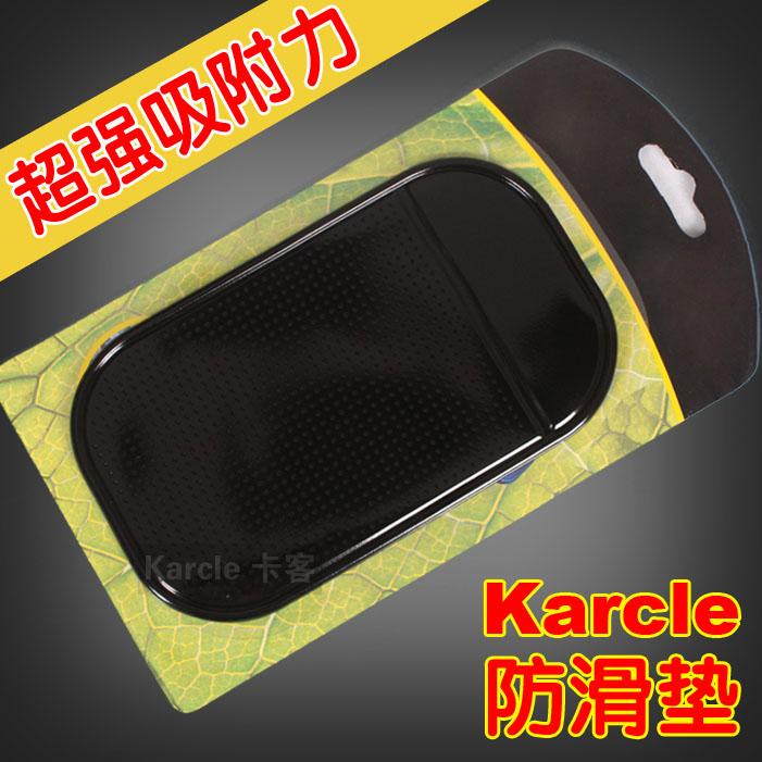 Коврик для приборной панели Karcle