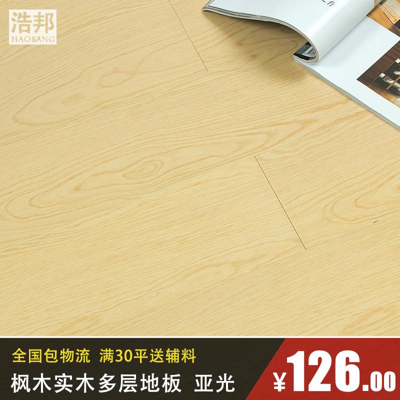 浩邦实木复合地板 D502