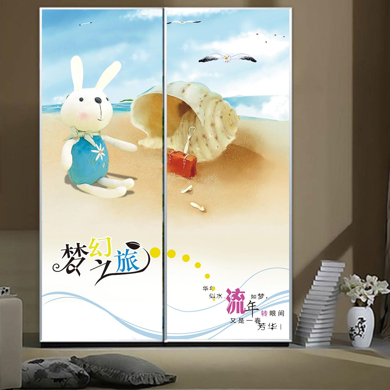 MS海螺蓝天白云小白兔玻璃贴膜