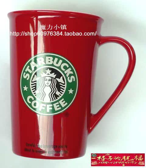 Кружка Starbucks Logo (12 Oz)