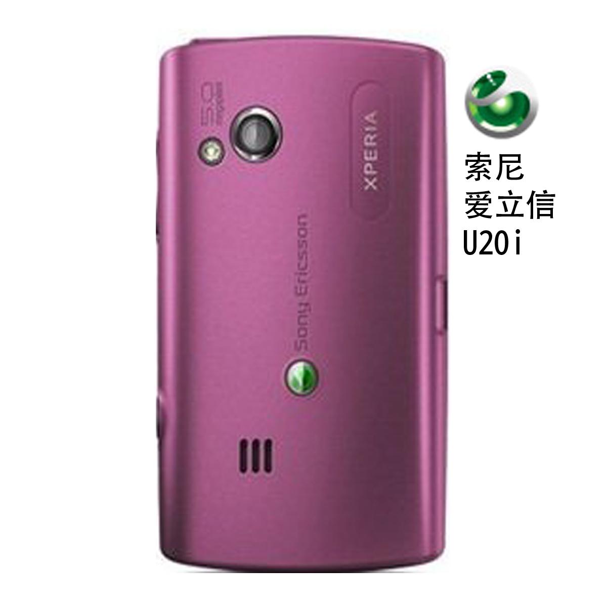 Мобильный телефон Sony Ericsson  U20i/X10mini Pro
