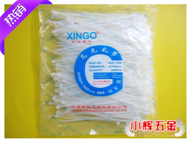 Стяжка для проводов Xingo  4*150mm 2.8mm380