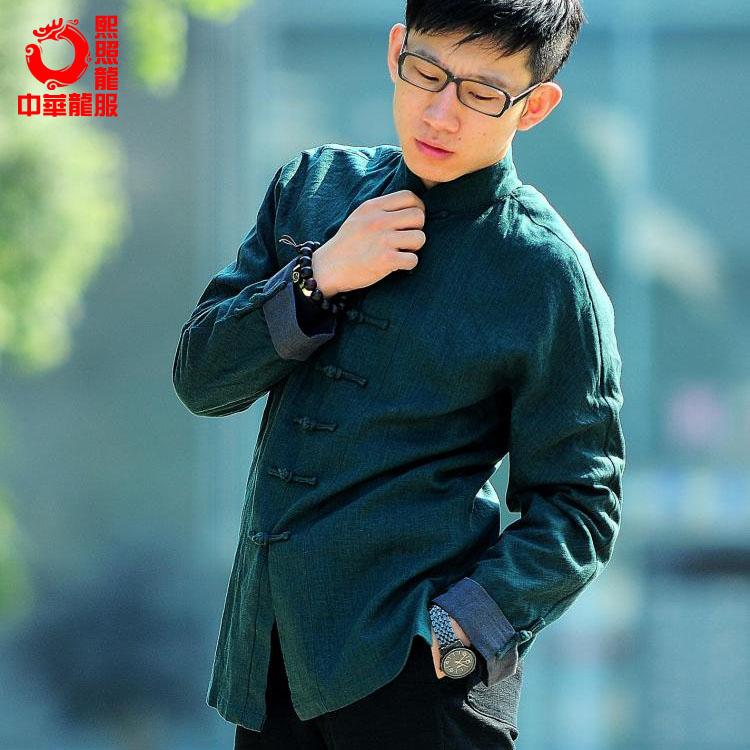 Национальный костюм Xzaolong T002