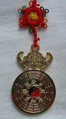 本命年九星铜钱化太岁符五帝铜钱挂件护身