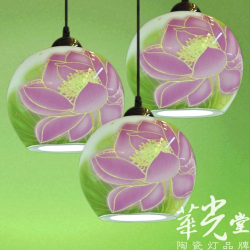 华光堂中式灯景德镇薄胎陶瓷灯