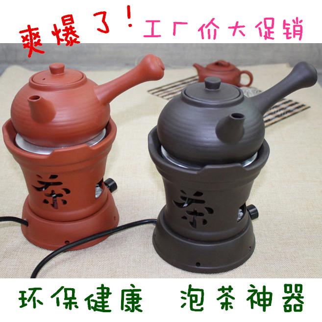 Электрический чайник Таожань чая чайник антикварные печи для обжига керамики zisha чайник электронных плита вскипятить воду для чая