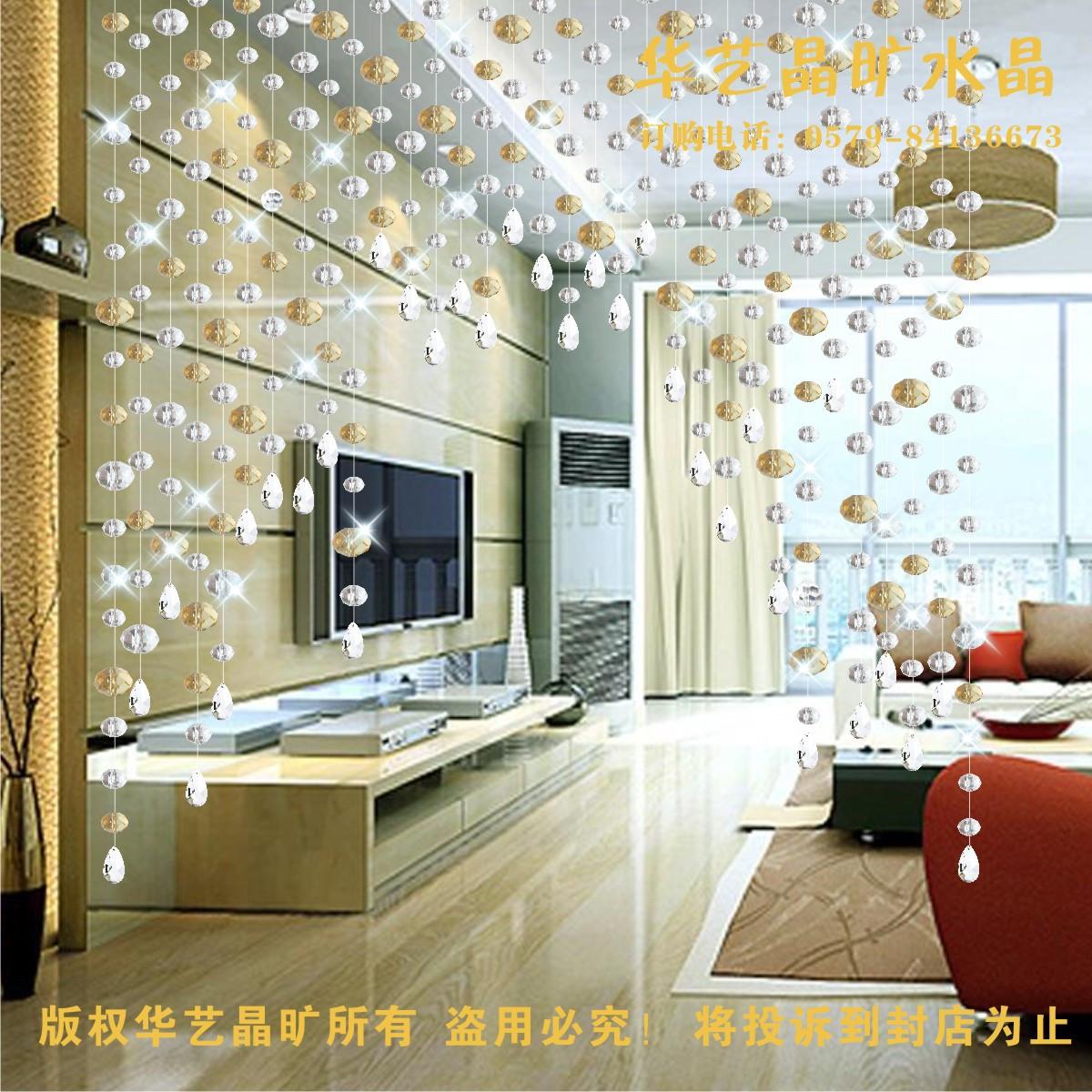 Cool rideau rideau de perles de cristal produit un rideau de sparation de luentre de la salle de for Idee separation studio