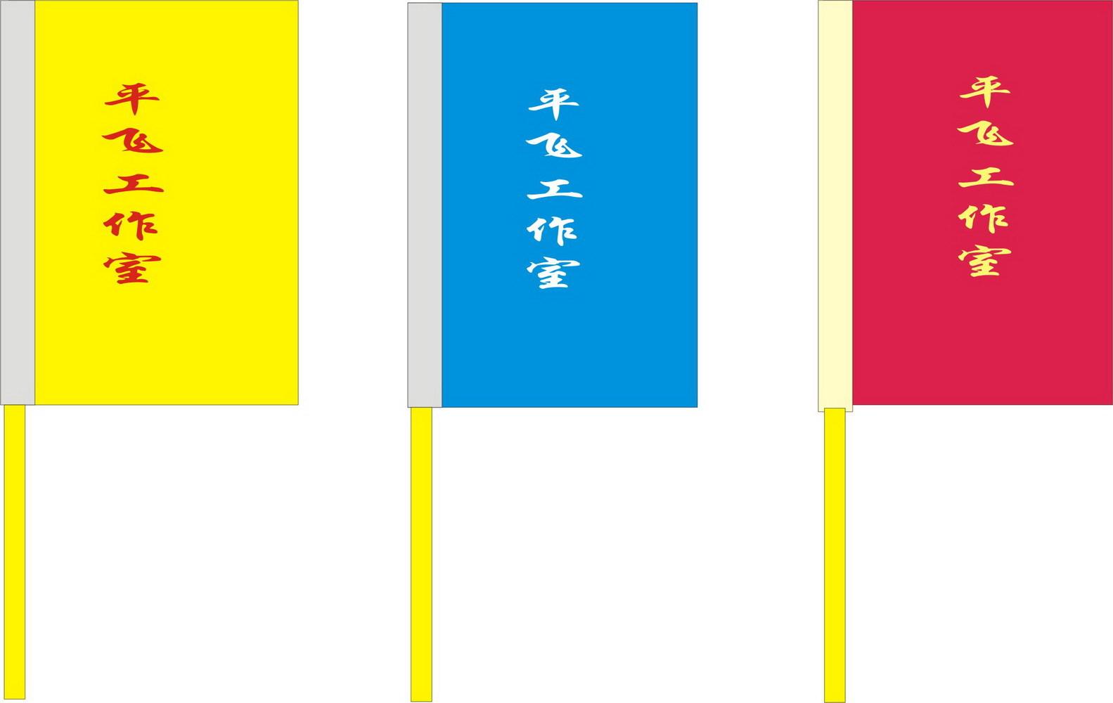 Флаг Флаг нож Бантинг делая изготовленный на заказ овсянка