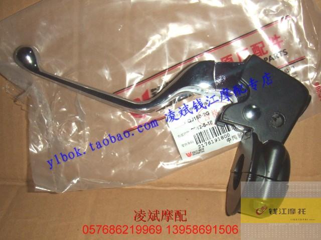 Ручки Лин бин Цяньцзян оригинальные запчасти КИВИ qj250-L для муфты qj150-2г круиз-сиденья левый держатель зеркала