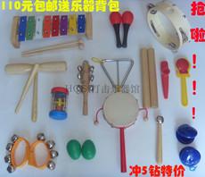 Детский музыкальный инструмент Jing Xuan