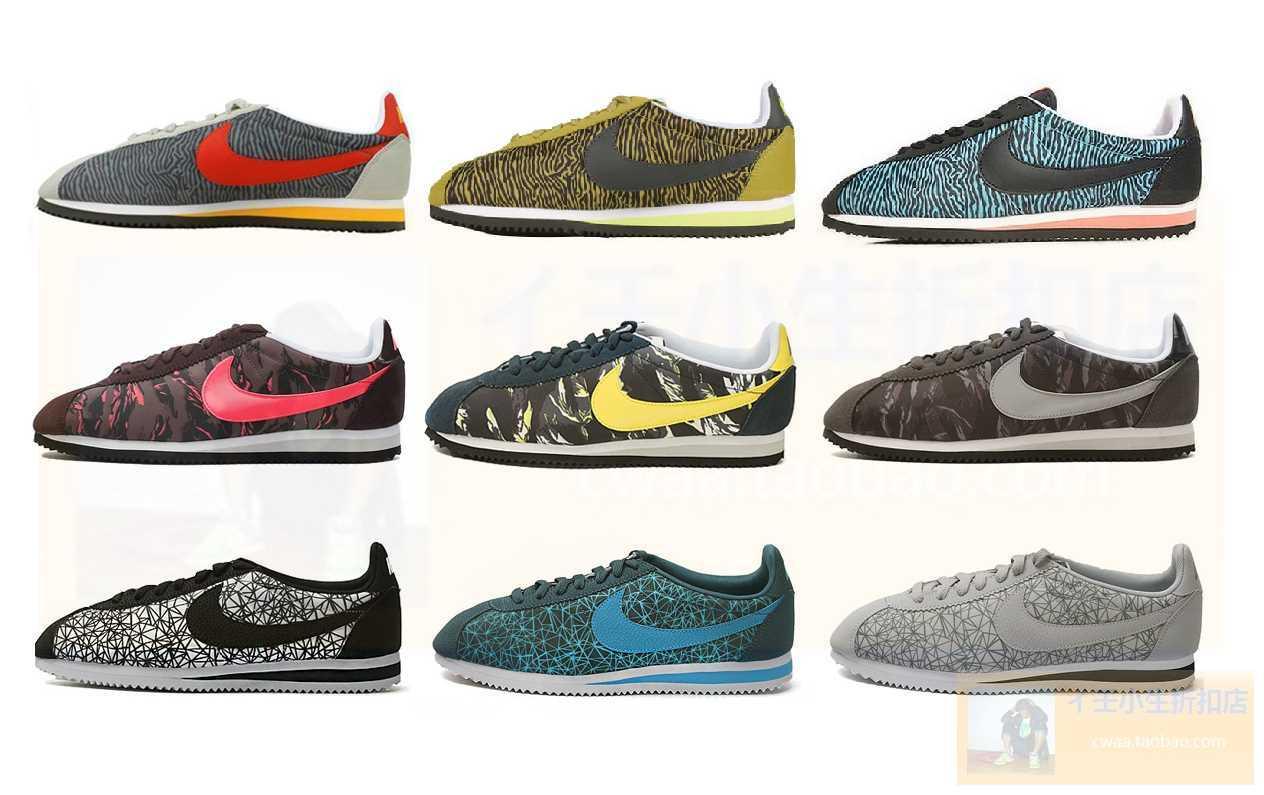 Кроссовки Nike 599436-003-002-261-061-002-701-471-005-300-701