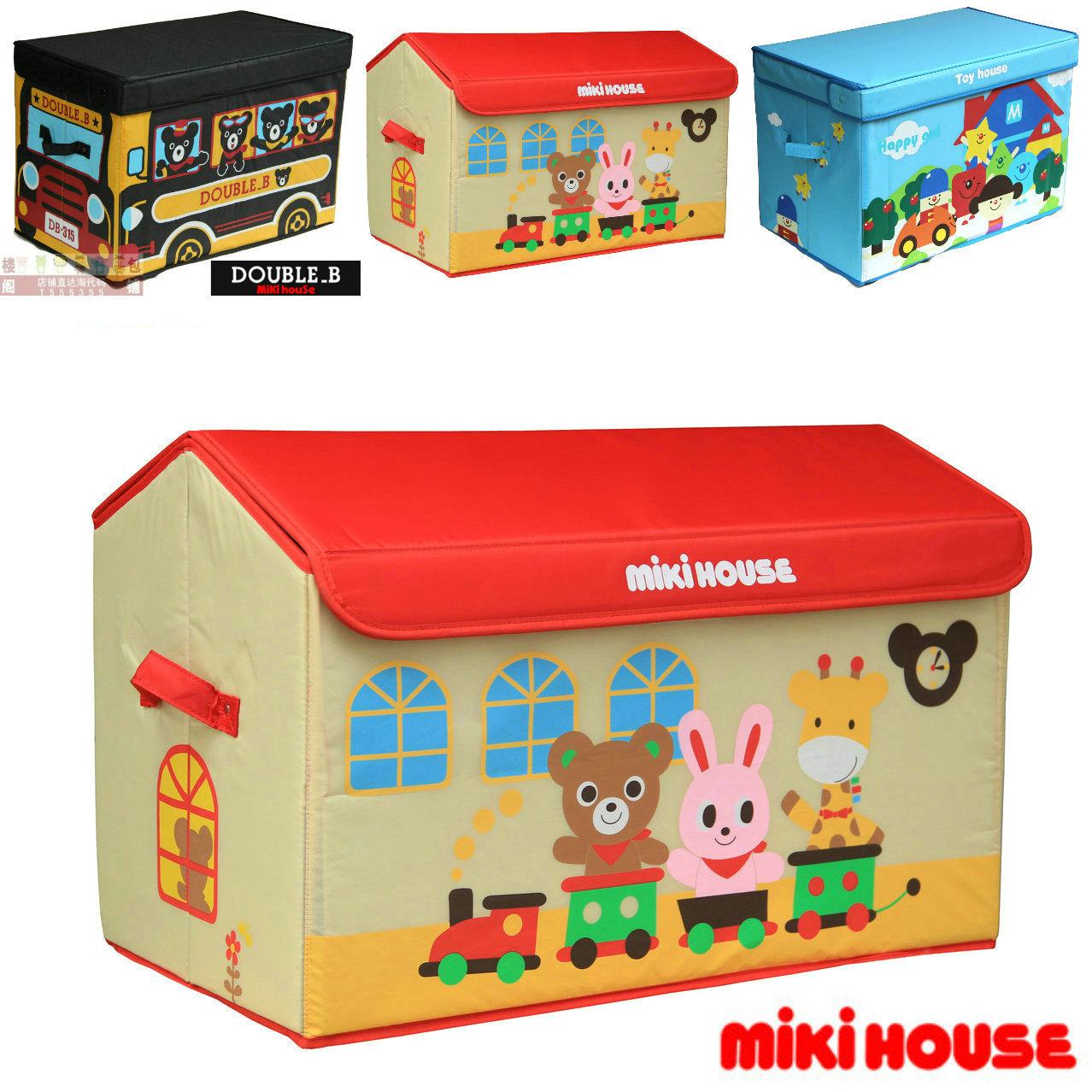 Export Japanese miki extra large baby storage box finishing box Oxford cloth storage box toy box ...  sc 1 st  BuyToMe.com & Export Japanese miki extra large baby storage box finishing box ... Aboutintivar.Com