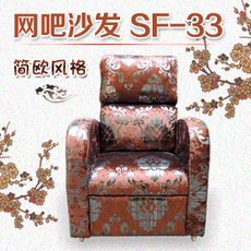 диван Male new furniture SF-33
