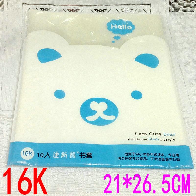 Обложка Disco bear  10 16K