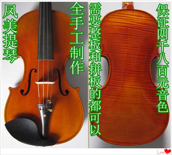 Скрипка Phoenix America