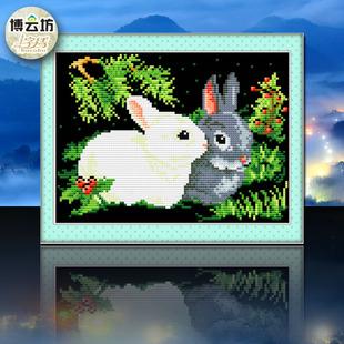 最新款3d动物十字绣图案5d魔方钻钻石画珠绣彩珠客厅结婚情侣兔子