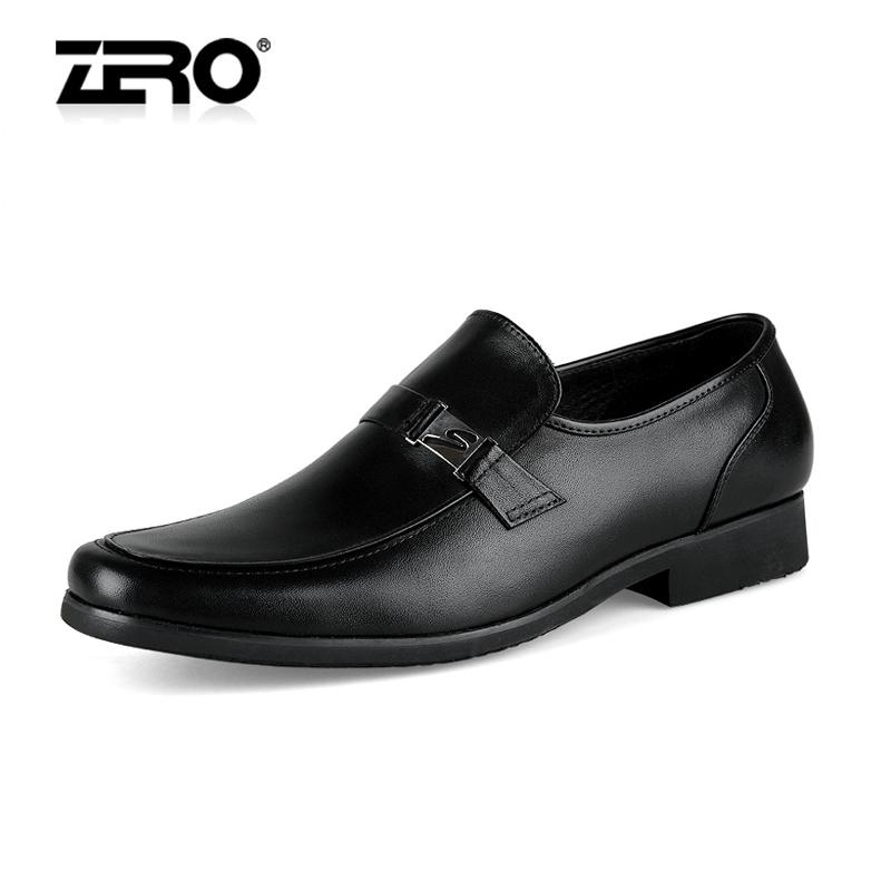 Демисезонные ботинки Zero f9677