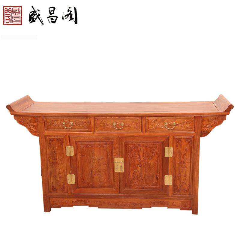 盛昌阁中式花梨木储物柜F002