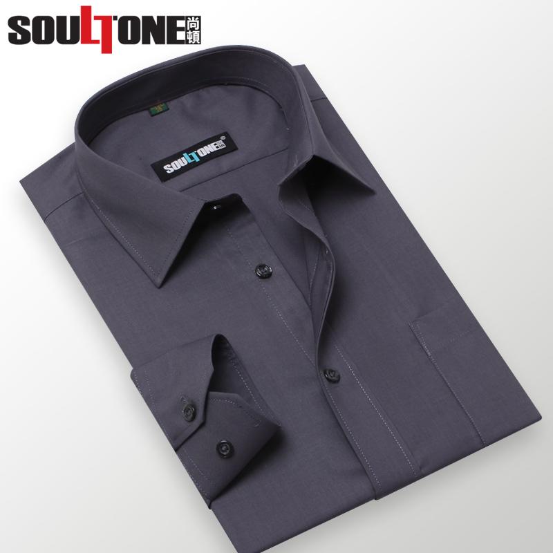 大码爸爸装衬衫男士免烫深色商务打底长袖衬衣