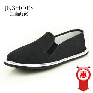Кеды Досуг обычных Холст обувь черный Женская обувь Мужская большой оптом для мужчин и женщин за рулем обувь
