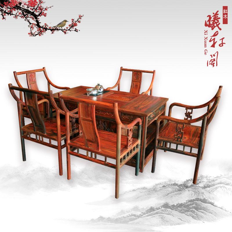 曦轩阁茶桌中式泡茶桌老挝大红酸枝新式茶桌