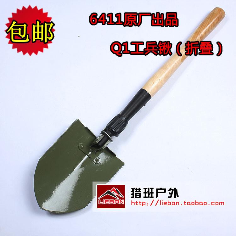 Саперная лопата 6411 Q1 6411