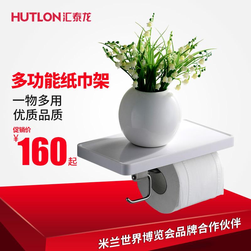 汇泰龙不锈钢多功能纸巾架ZG-82101