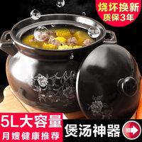 泥火匠砂锅炖锅陶瓷煲汤砂锅养生汤煲耐高温明火砂锅5L煮粥沙锅煲