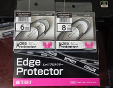 75840 Edge Protector 6mm 8mm 10mm