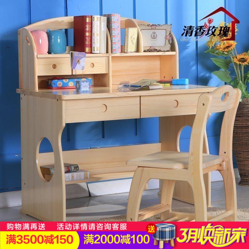 清香玫瑰木松木书桌1号书桌+书架