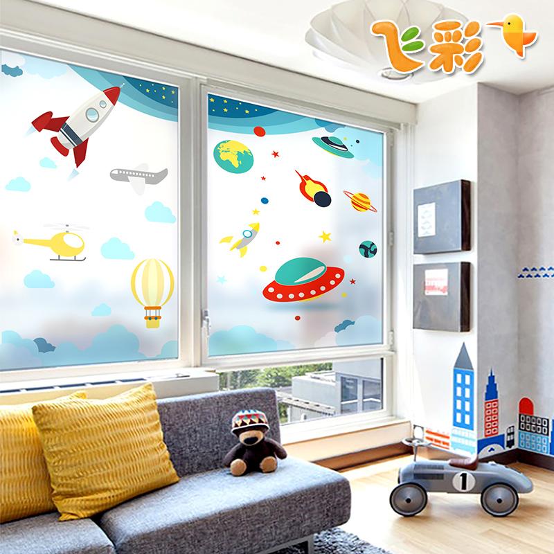 飞彩儿童房间门窗户贴膜B038-L