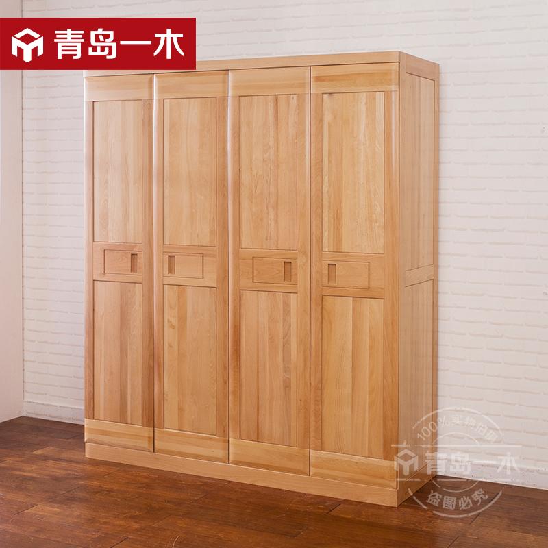 一木对开门榉木四门北欧03四门衣柜