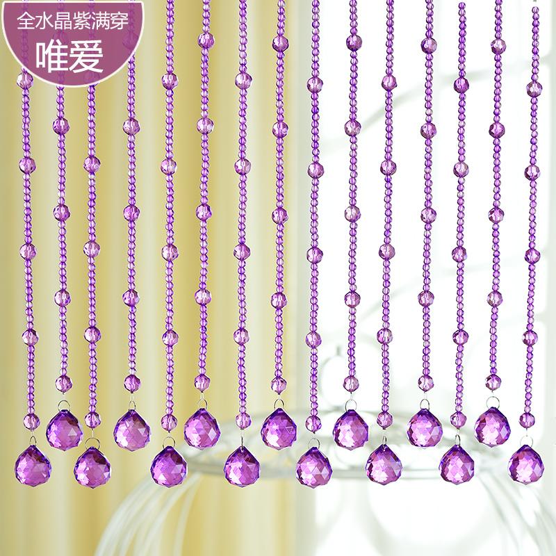 rideau de perles de cristal salon restaurant rideau rideau rideau de s 233 paration de l entr 233 e de