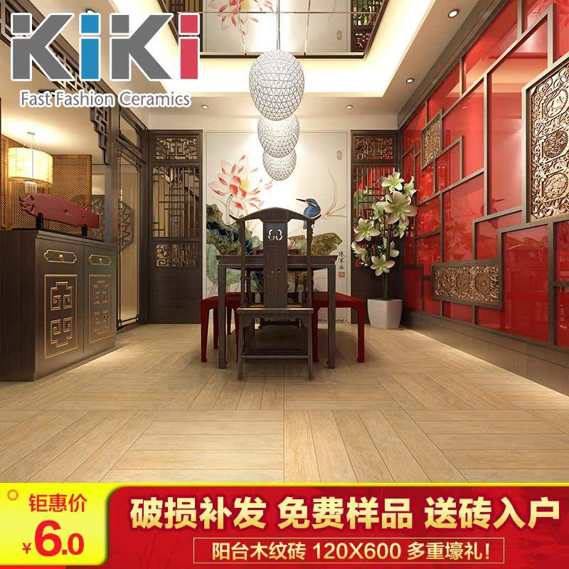 KIKI美式乡村瓷砖KTA017-