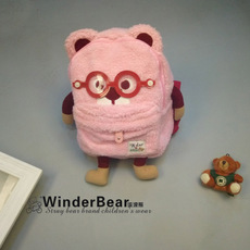 Bag Winder bear 23103