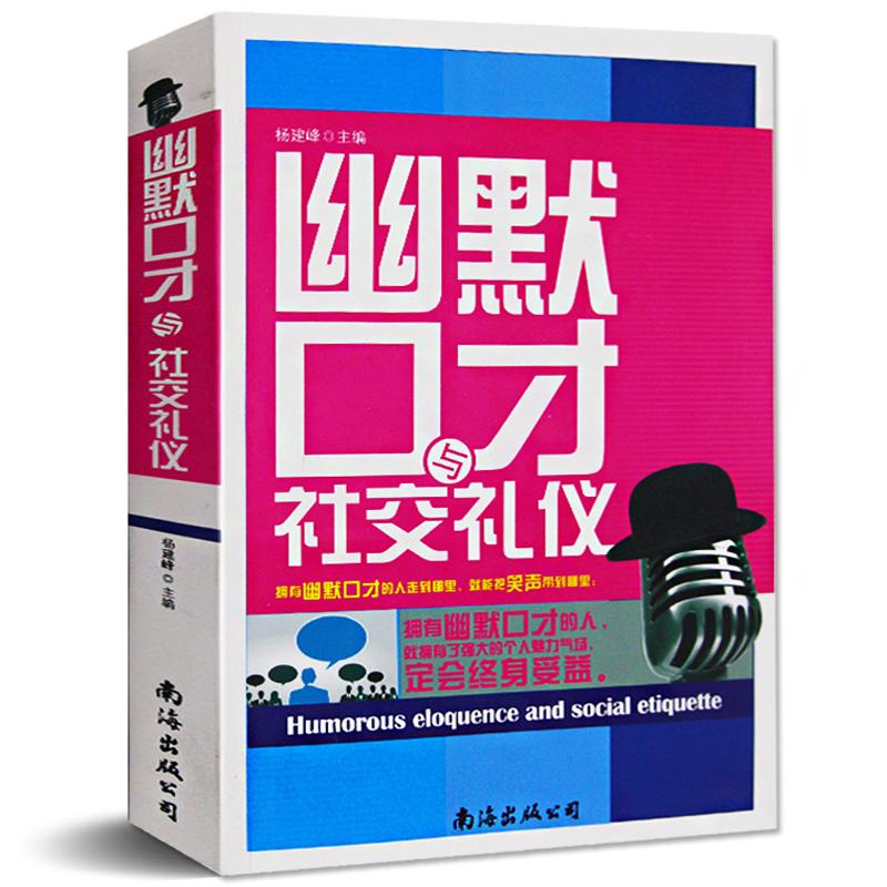 秋彤图书专营店_品牌