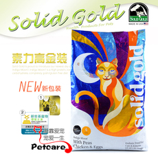 Prime force 093766 SolidGold 12