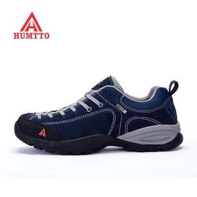 HUMTTO/悍途户外鞋